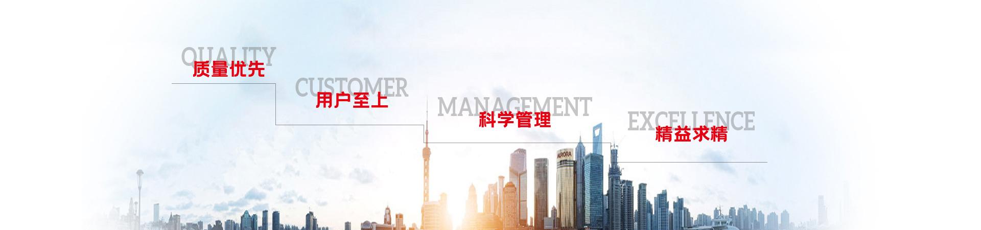 http://www.hzjianshe.cn/data/upload/202008/20200820120830_257.jpg